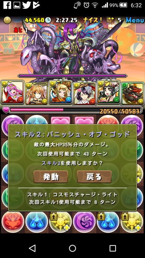 Screenshot_2018-06-03-06-32-35