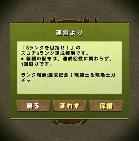 IMG_20190214_125159