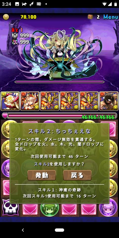 Screenshot_20190711-032444