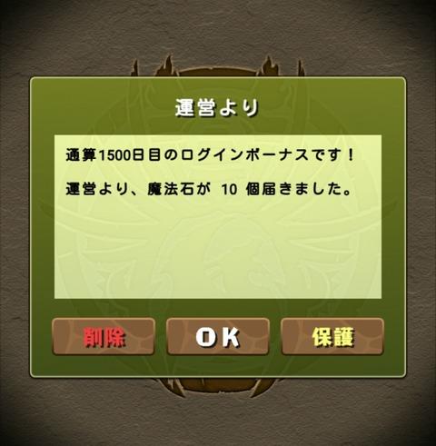 IMG_20170929_181107