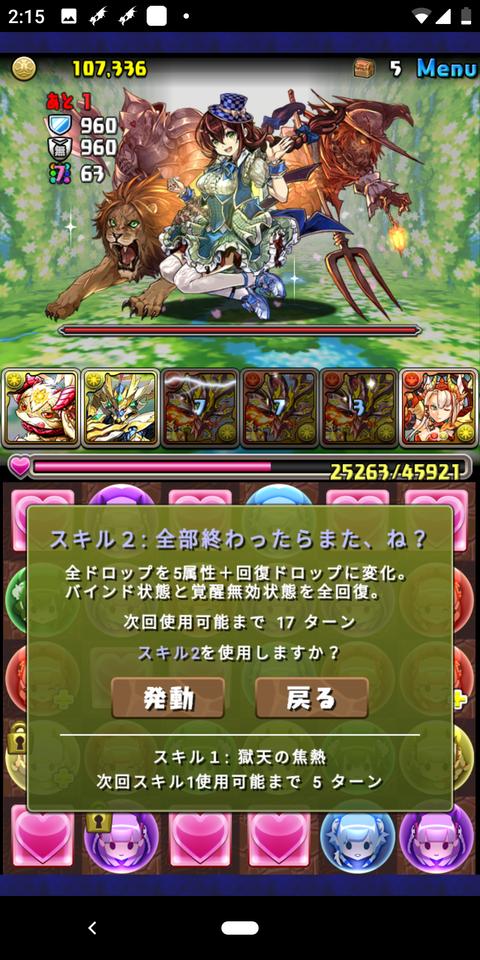 Screenshot_20190705-021523