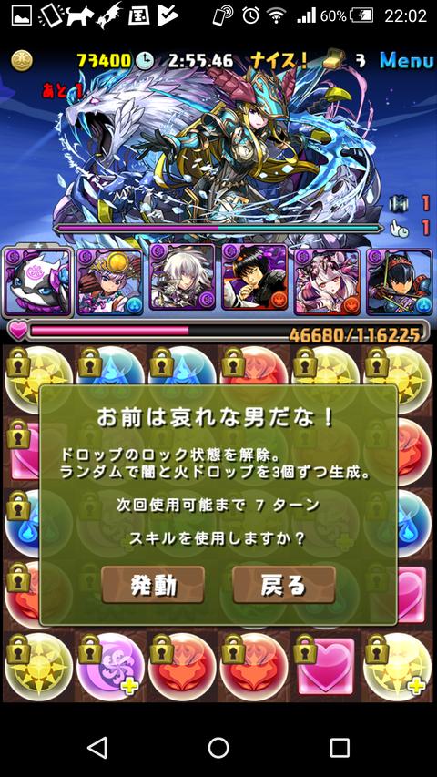 Screenshot_2017-09-06-22-02-45