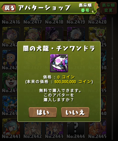 Screenshot_20210506-182854