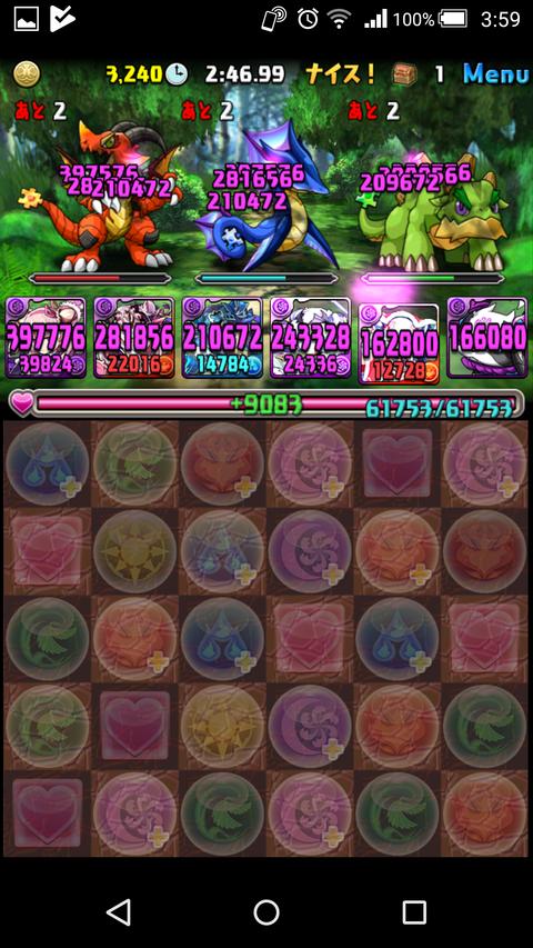 Screenshot_2018-02-07-04-00-00