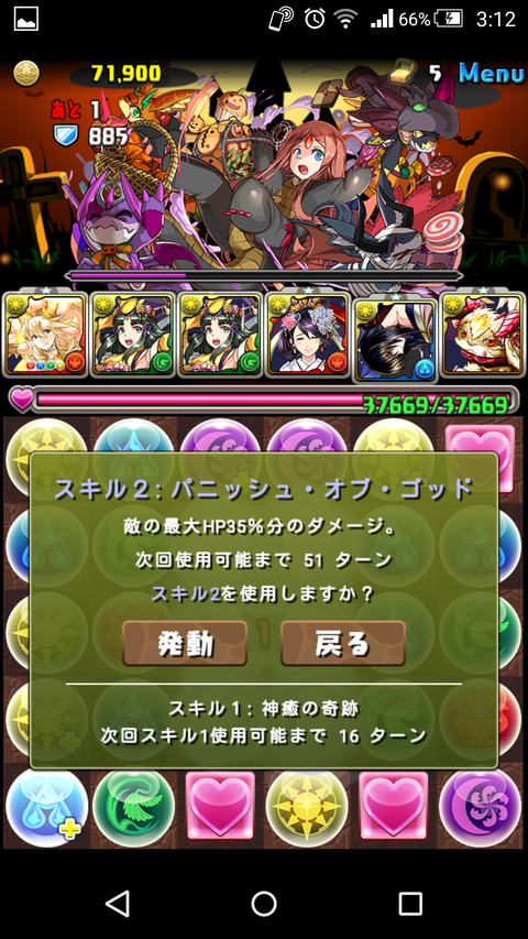 Screenshot_2019-02-11-03-12-34