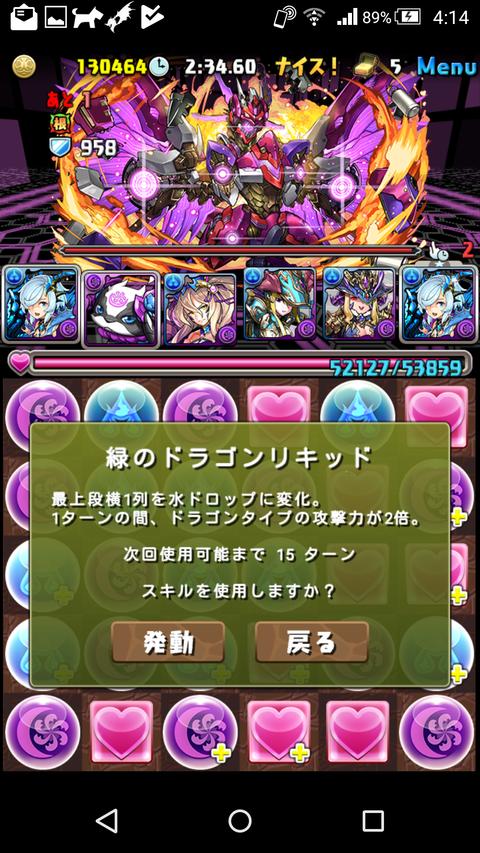 Screenshot_2017-10-08-04-14-42