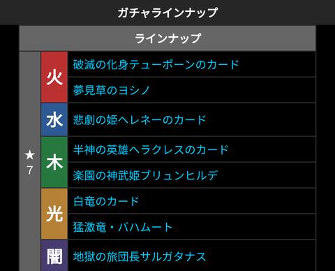 Screenshot_20190816-122652~2