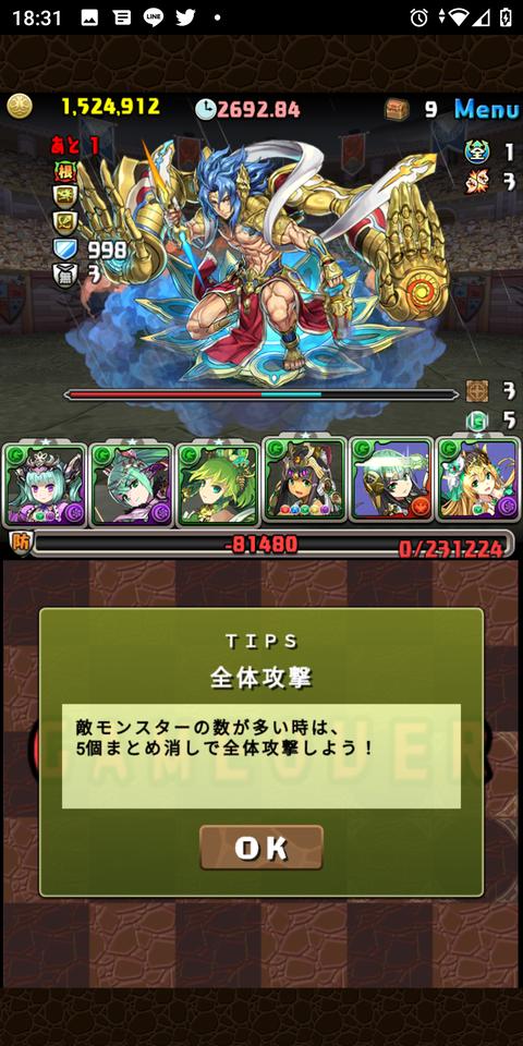 Screenshot_20210605-183120