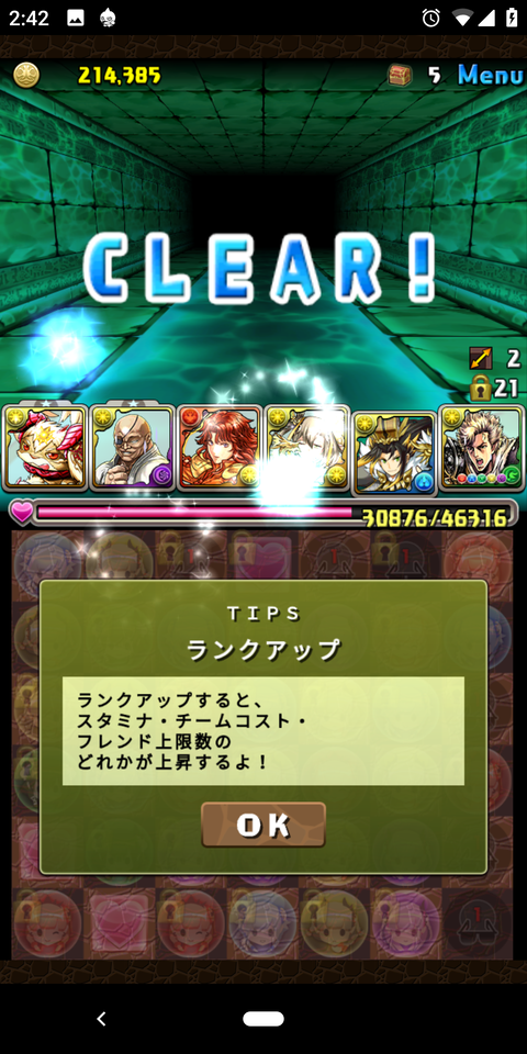 Screenshot_20200320-024257