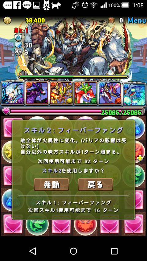 Screenshot_2018-09-23-01-08-24