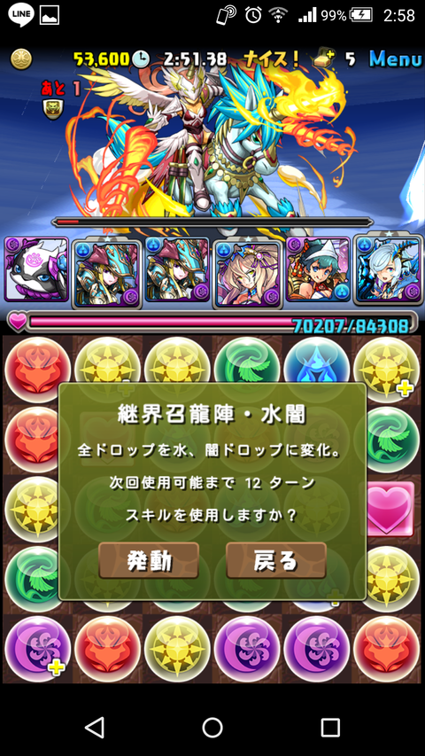 Screenshot_2018-05-20-02-58-51