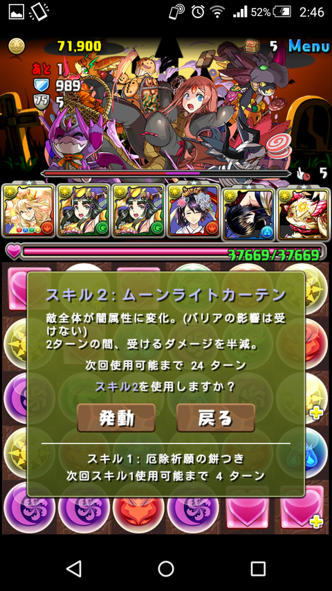 Screenshot_2019-02-11-02-46-45