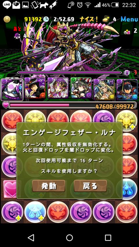 Screenshot_2017-09-09-22-32-36