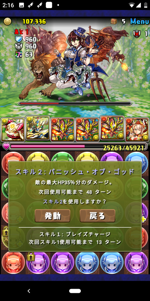 Screenshot_20190705-021641