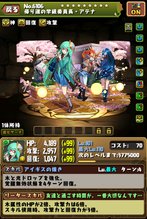 Screenshot_20200830-003410