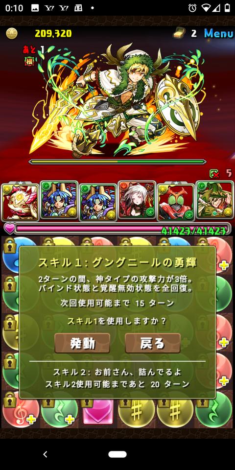 Screenshot_20200709-001034