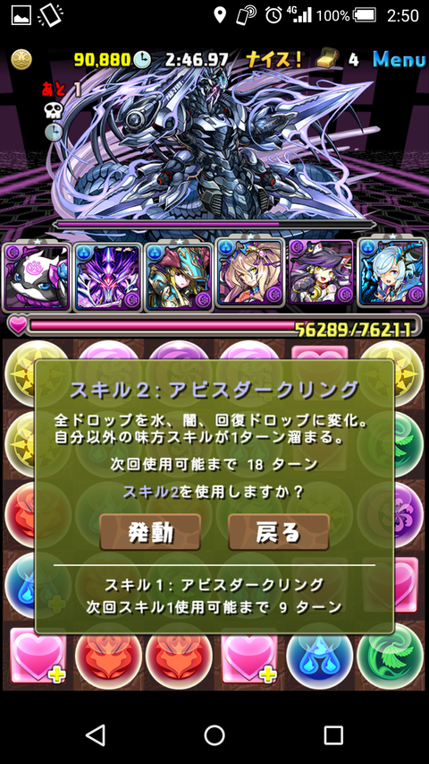 Screenshot_2018-01-30-02-50-59