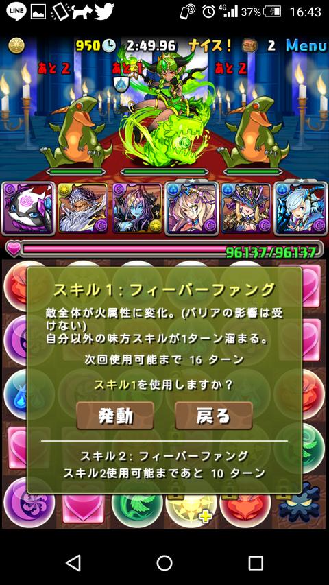 Screenshot_2018-01-28-16-43-37