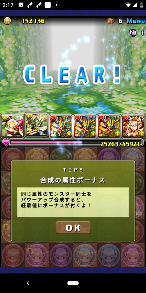 Screenshot_20190705-021718