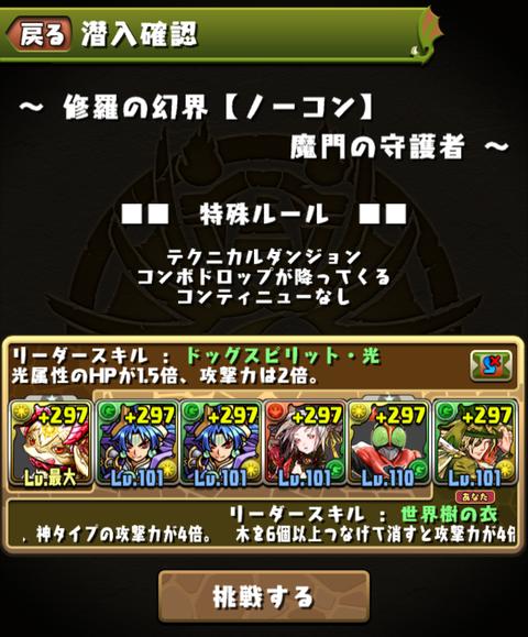 Screenshot_20200708-210914