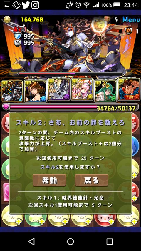Screenshot_2019-05-29-23-44-07