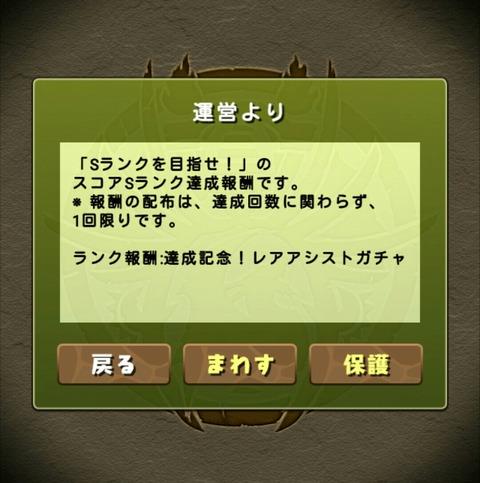 IMG_20190614_111510