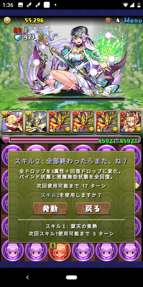 Screenshot_20190705-013630