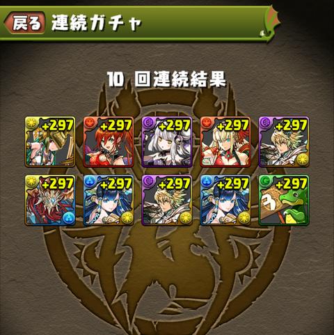 Screenshot_20201001-085830