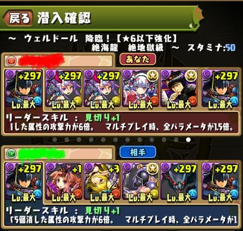 IMG_20170904_011625