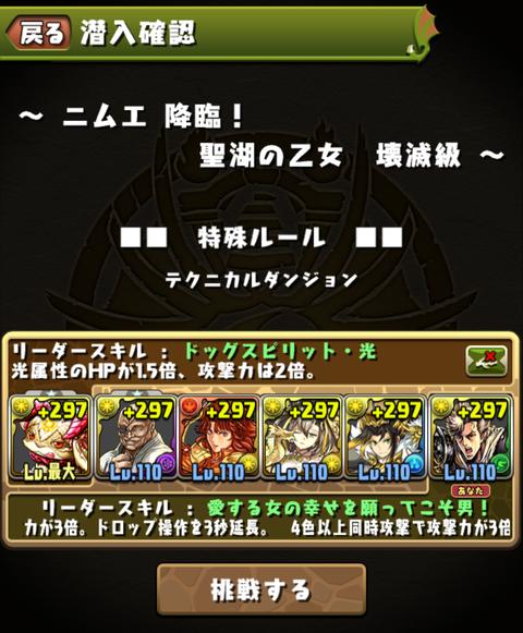 Screenshot_20200320-011549~2