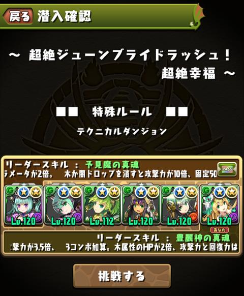 Screenshot_20210614-114140
