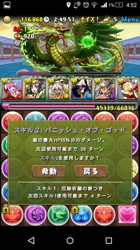 Screenshot_2018-06-08-04-52-02