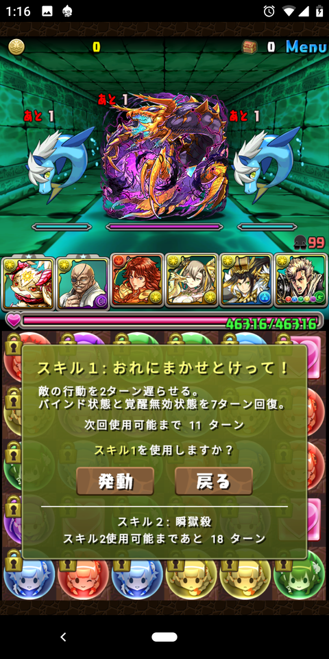 Screenshot_20200320-011632