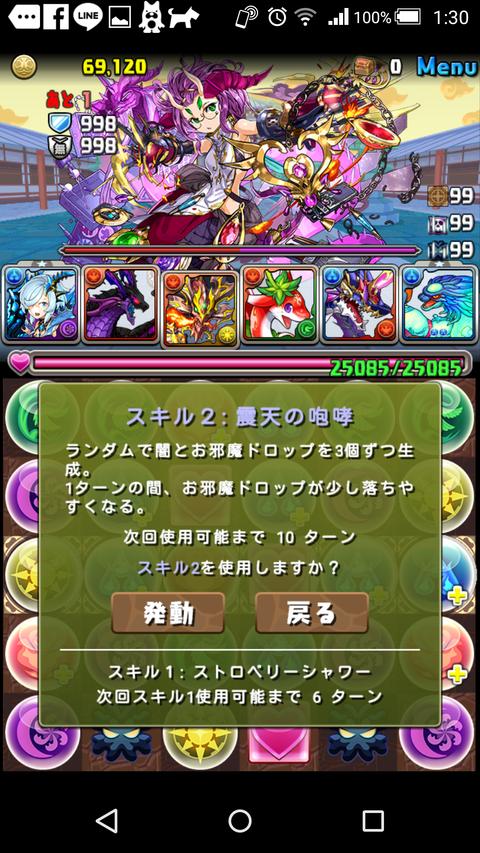 Screenshot_2018-09-23-01-30-51