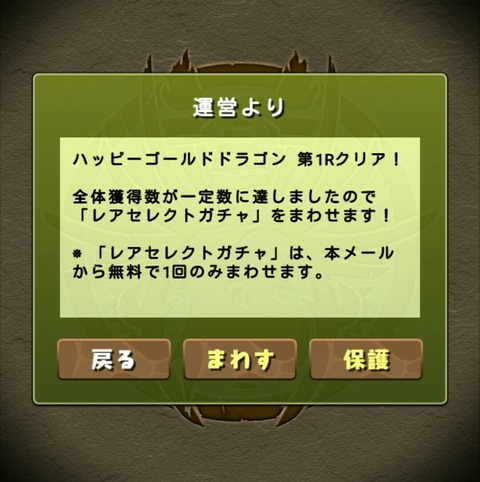 IMG_20190419_213708