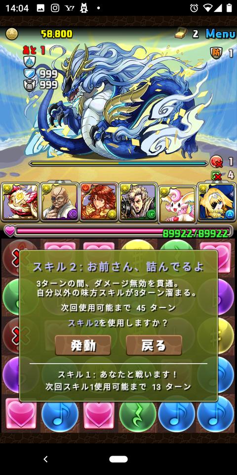 Screenshot_20200825-140442