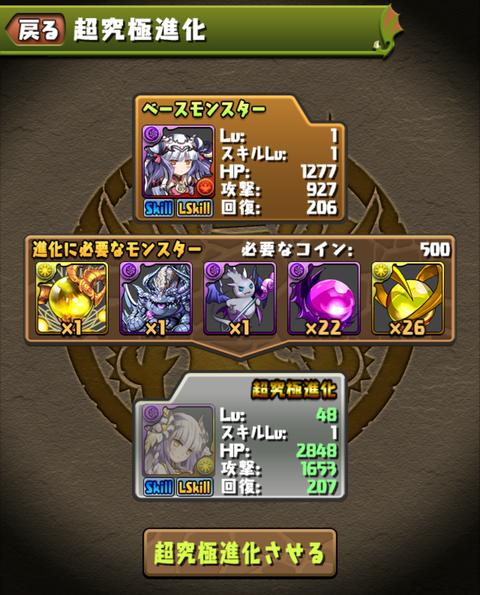 Screenshot_20201119-001143