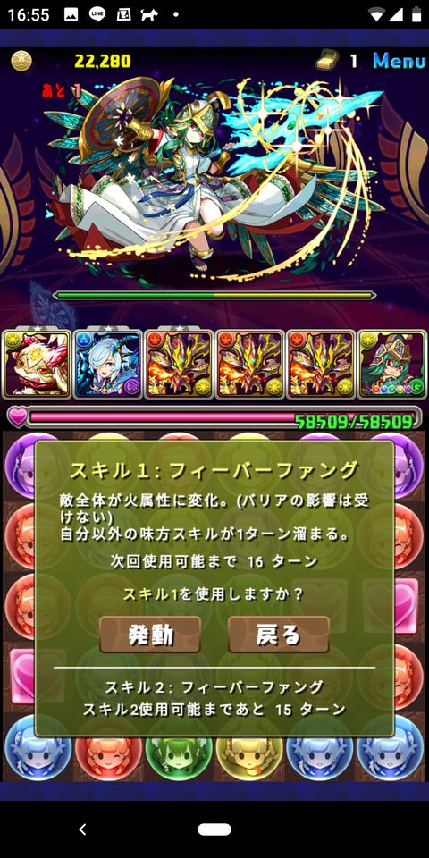Screenshot_20190714-165504
