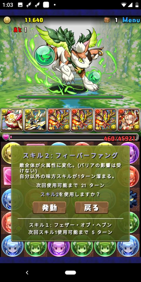 Screenshot_20190705-010359