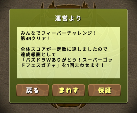 Screenshot_20200704-174804