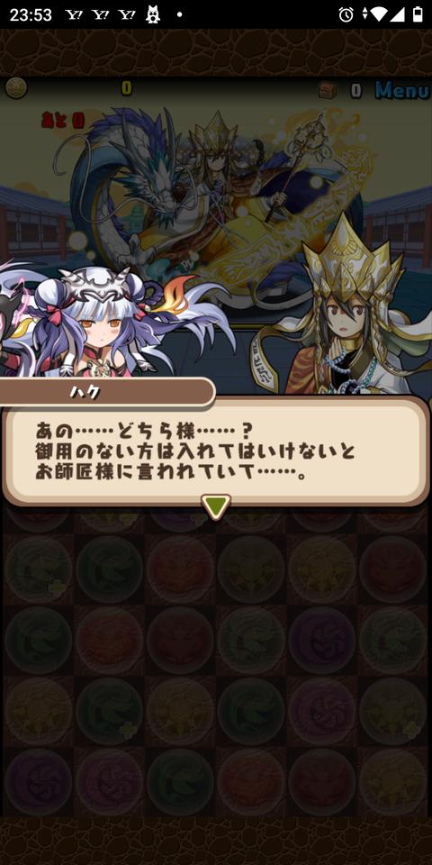 Screenshot_20201117-235338