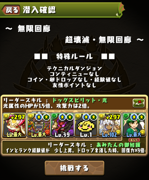 Screenshot_20200720-013252