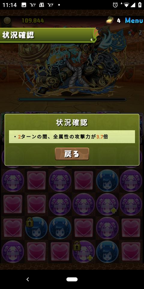 Screenshot_20200424-111447