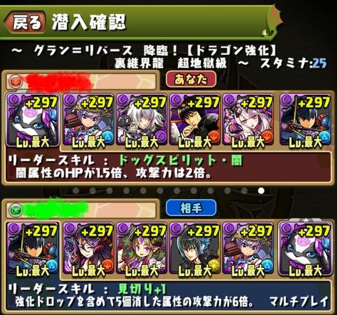 IMG_20170906_221854