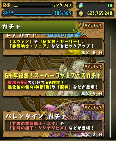 IMG_20180216_161449