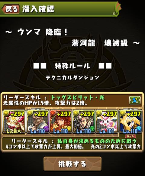 Screenshot_20200825-133953