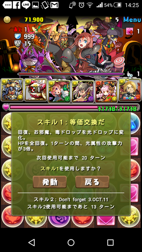 Screenshot_2019-02-10-14-25-02