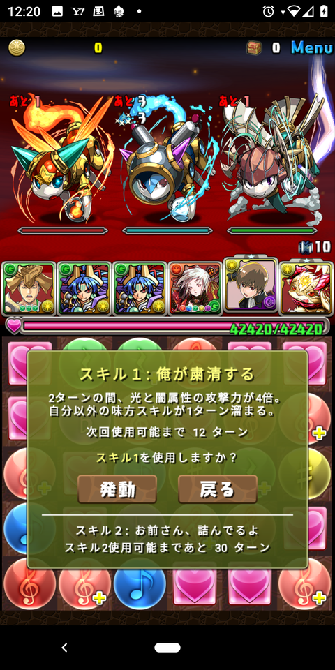 Screenshot_20200709-122031