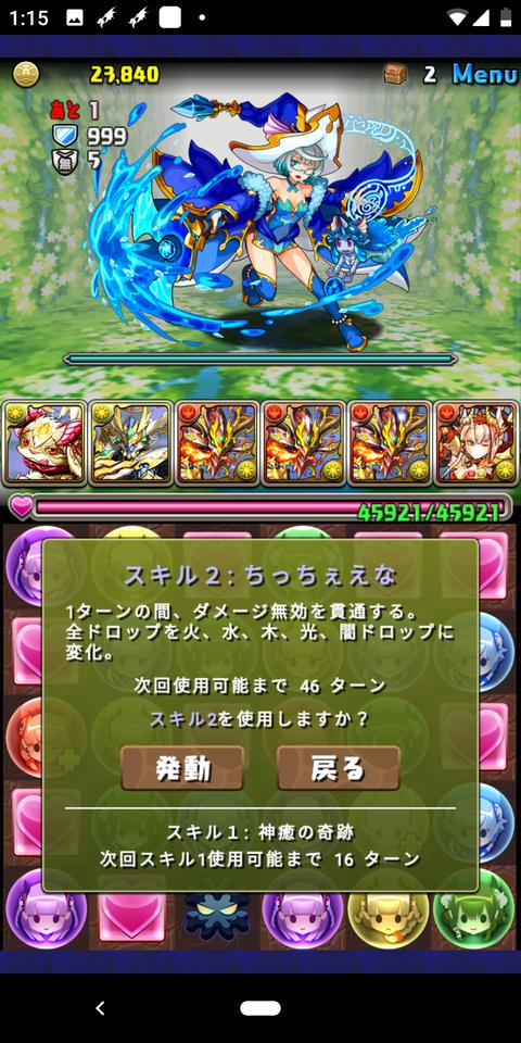 Screenshot_20190705-011507
