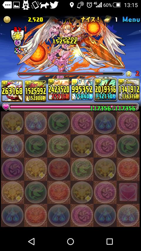 Screenshot_2018-06-14-13-15-09